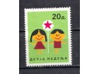 Doplatna marka Jugoslavija 1988  Dečja nedelja- Srbija