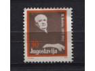 Doplatna marka Jugoslavija 1988 Miroslav Krleža