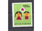 Doplatna marka Jugoslavija 1989  Dečja nedelja- Srbija