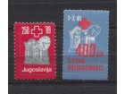 Doplatna marka Jugoslavija 1989 Nedelja solidarnosti