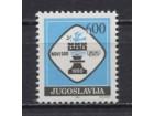 Doplatna marka Jugoslavija 1989 šahovska olimpijada u N