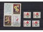 Doplatna marka Jugoslavija 1990 - Crveni krst