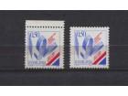 Doplatna marka Jugoslavija 1990 - PEA Split obe