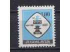 Doplatna marka Jugoslavija 1990 Šahovska olimpijada