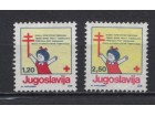 Doplatna marka Jugoslavija 1991 - TBC
