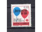 Doplatna marka Jugoslavija 1994 Crveni krst