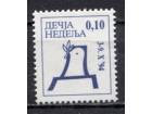 Doplatna marka Jugoslavija 1994 Dečja nedelja