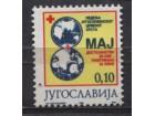 Doplatna marka Jugoslavija 1995 Za Crveni krst
