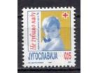 Doplatna marka Jugoslavija 1996 Za Crveni krst