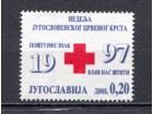 Doplatna marka Jugoslavija 1997 Crveni krst