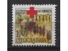 Doplatna marka Jugoslavija 1999 Za Crveni krst
