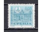 Doplatna marka Srbija 1994 100god Narodnog muzeja