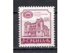 Doplatna marka Srbija 1994 Za Narodno pozorište