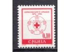 Doplatna marka Srbija 1996 Crveni krst