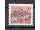 Doplatna marka Srbija 1998 100 godina Hilandara