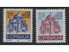 Doplatna marka Srbija 2001 Za Hram Svetog Save
