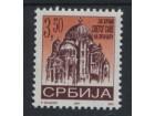 Doplatna marka Srbija 2002 Za Hram Svetog Save