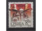 Doplatna marka Srbija 2003 Za Hram Svetog Save 8d