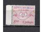 Doplatna marka Srbija 2004 Dečja nedelja