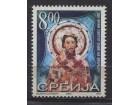 Doplatna marka Srbija 2004 Za Hram Svetog Save 8d