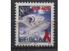 Doplatna marka Srbija 2004 Za borbu protiv SIDE