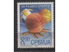 Doplatna marka Srbija 2004 Za vrhunski sport