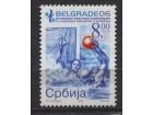Doplatna marka Srbija 2005 Evropsko prvenstvo vaterpolo