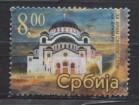 Doplatna marka Srbija 2006 Za Hram Svetog Save