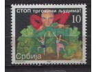 Doplatna marka Srbija 2008 Protiv trgovine ljudima