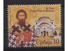 Doplatna marka Srbija 2008 Za Hram Svetog Save 10d