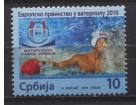 Doplatna marka Srbija 2010 EP u vaterpolu