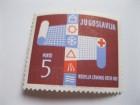 Doplatna markica FNRJ - 1377, 1962.g