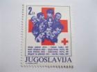 Doplatna markica SFRJ - 2580, 1985.g.