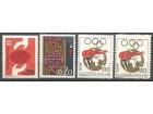 Doplatne 1969.,komplet-olimpijska u oba zupčanja,čisto