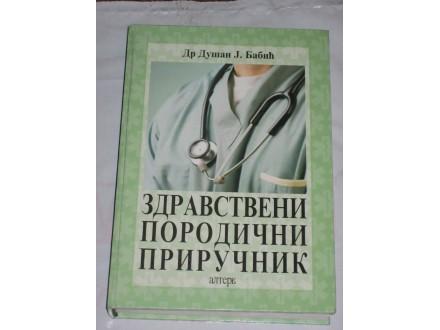 Dr.Dusan Babic  ZDRAVSTVENI PORODICNI PRIRUCNIK