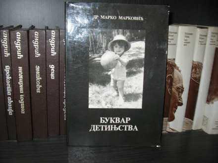 Dr Marko Marković - BUKVAR DETINJSTVA