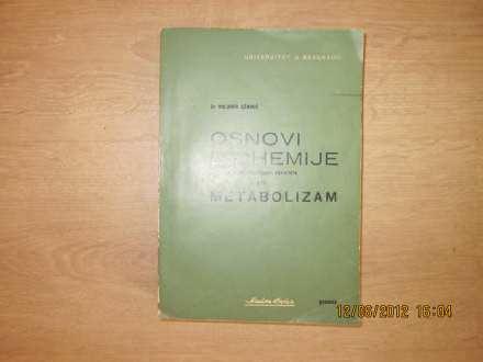 Dr Milomir DŽamić - Osnovi biohemije za studente poljop