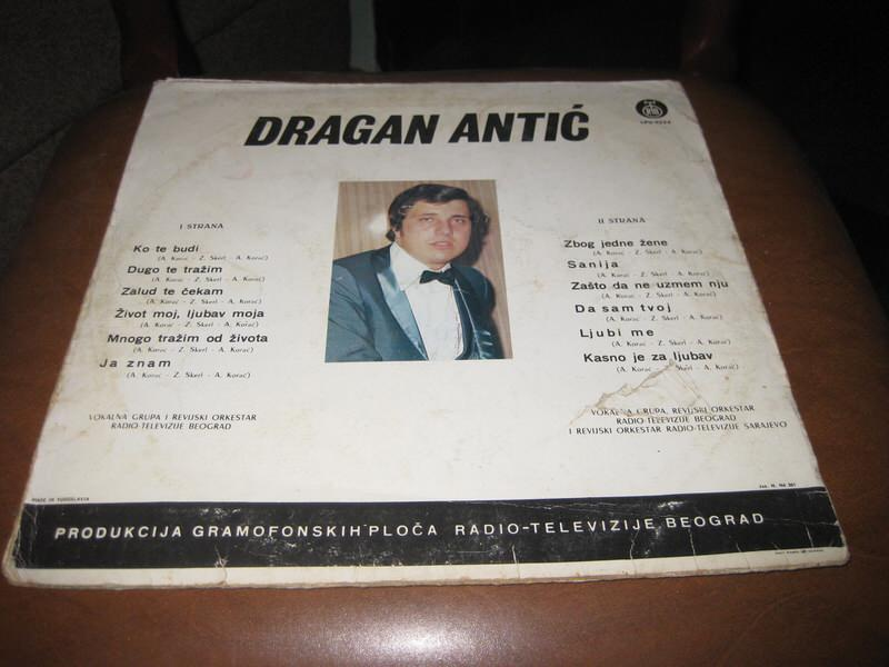 Dragan Antić - Ko Te Budi