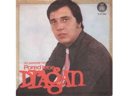 Dragan Antić - Pored Tebe / Sanija