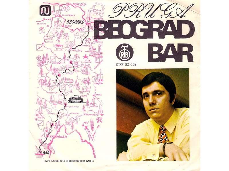 Dragan Antić - Pruga Beograd Bar