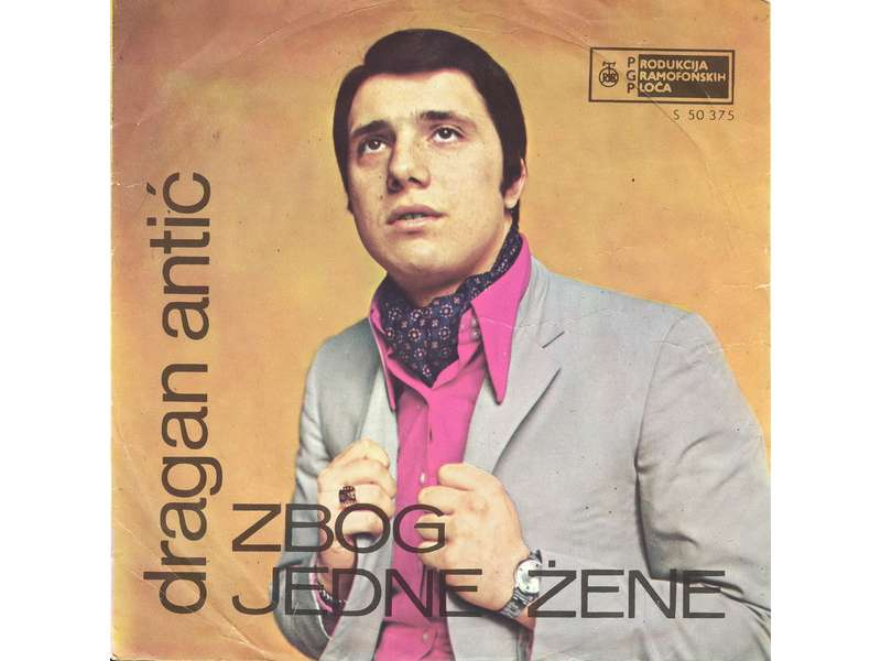 Dragan Antić - Zbog Jedne Žene
