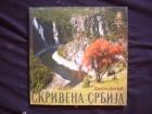 Dragan Bosnić: SKRIVENA SRBIJA - monografija