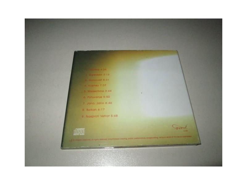 Dragan Dautovski Quartet - The Path Of The Sun