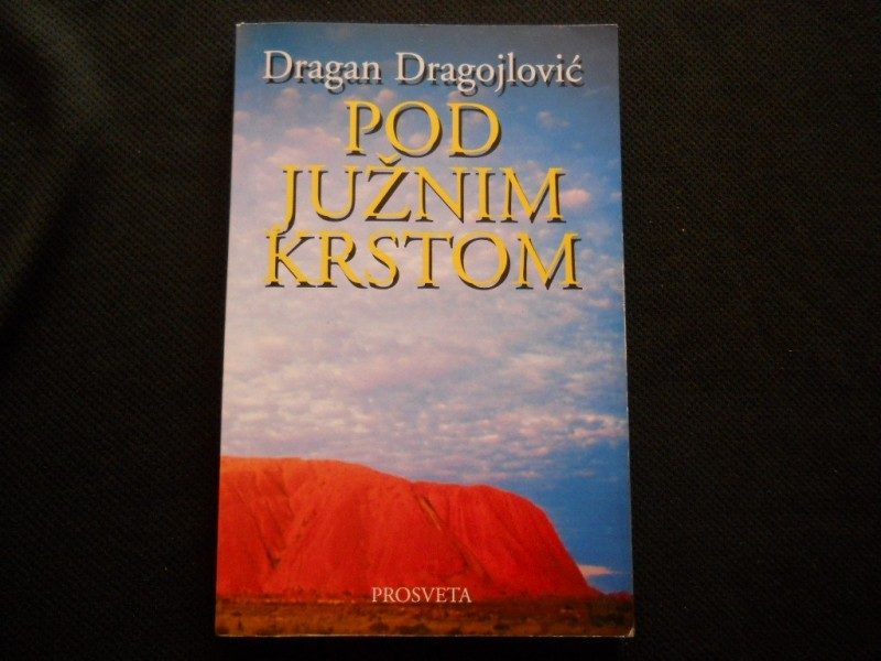 Dragan Dragojlović POD JUŽNIM KRSTOM