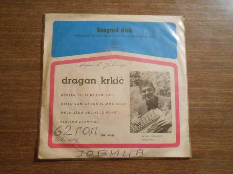 Dragan Krkić - Prsten Ću Ti Draga Dati