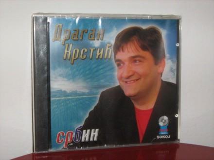Dragan Krstić - Srbin