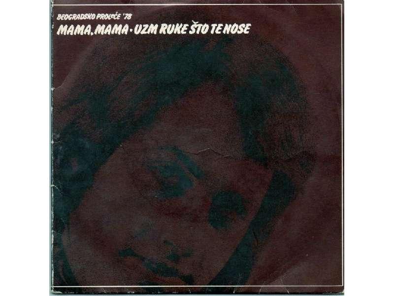 Dragan Mijalkovski - Mama, Mama / Uzmi Ruke Što Te Nose