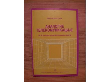 Dragan Seguljev - Analogne telekomunikacije