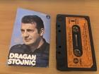 Dragan Stojnić – Dragan Stojnić