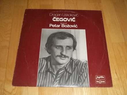 Dragan Uskoković - Čegović